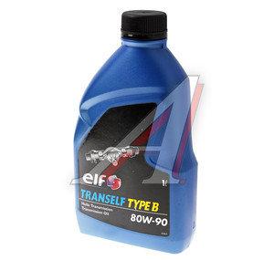 Масло трансмиссионное TRANSELF TYPE B 1л мех. ELF ELF SAE80W90, 194747,