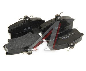 Колодки тормозные ВАЗ-2110 передние (4шт.) AD 2110-3501090, 2110-3501080