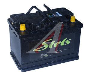 Аккумулятор STELS 77А/ч 6СТ77