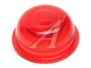 Рассеиватель фонаря габаритного E-102 красный АВТОТОРГ Рфг*102 красный/АТ-1108, АТ-1108