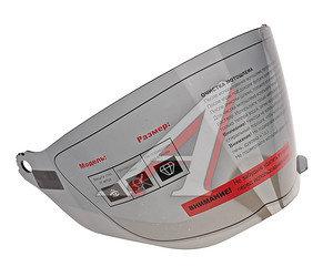 Визор мото для шлема тонированный MICHIRU MC 140 MC 140, 4620770793399