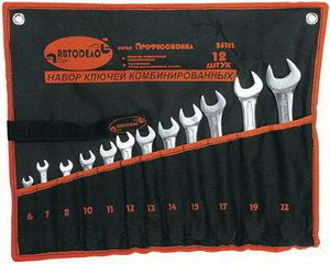 Набор ключей комбинированных 6-22мм в сумке 12 предметов АВТОДЕЛО АВТОДЕЛО 36121, 13968