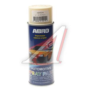 Краска примула аэрозоль 473мл ABRO 210 ABRO, Л0210