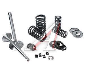 Клапан ЯМЗ-236,238 впуск/выпуск ремкомплект полный (9 наименований) РД 236-1007001