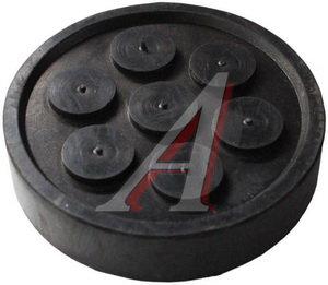 Накладка резиновая для автоподъемника П-97 d=125мм, 1007