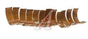 Вкладыши А-01 шатунные Н2 ТЗПС А23.01-93-01Н2