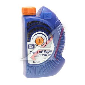 Масло трансмиссионное TRANS KP SUPER п/синт.1л ТНК ТНК SAE75W90, 40617932