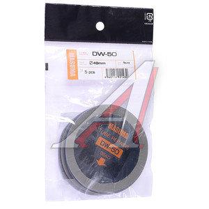 Заплатка для камер d=49мм 5шт. MASUMA DW-50