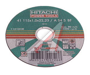Круг отрезной HITACHI A24 115х1х22мм 11510HR
