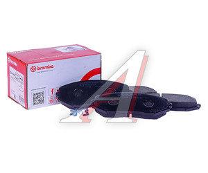 Колодки тормозные SUZUKI Grand Vitara (05-) передние (4шт.) BREMBO P79018, GDB3443, 55200-65J11/55200-65J01/55200-65J21/55200-65J00