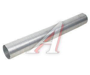 Металлорукав d=128мм, L=1м (оцинк.) АВТОТОРГ АТ-050,
