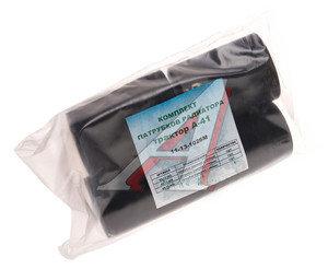 Патрубок А-41 радиатора комплект 3шт. ТК МЕХАНИК 41.13.117, 11-13-102бМ