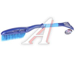 Щетка со скребком 60см, синий AUTOLUX AL-109 синий