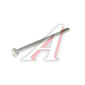 Болт М8х1.25х120 клапана защитного тормоза КАМАЗ ТТМ 1/60456/21