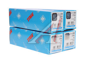 Клапан впуск/выпуск ВАЗ-21083, ЗМЗ-406 KS комплект 8шт. 17091/17092, 2108-1007010