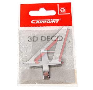 """Наклейка металлическая 3D знак """"+"""" CARPOINT 2218641 СР,"""