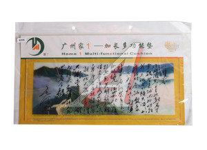 Коврик универсальный на панель приборов противоскользящий 400х160 с рисунком китайская каллиграфия ART8208,