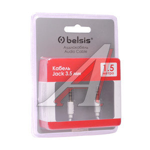 Кабель jack 3.5 1.5м белый Slim BELSIS BELSIS BGL1103