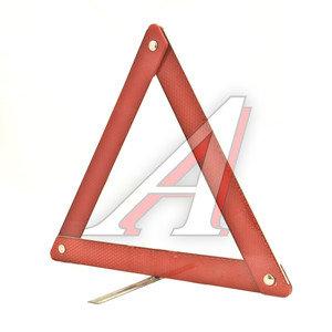 Знак аварийной остановки FK RFT-01, 453.3716000