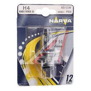 Лампа H4 12V 60/55W P43t-38 +50% блистер Range Power NARVA 48861B1, N-48861RPбл, АКГ12-60+55(Н4)