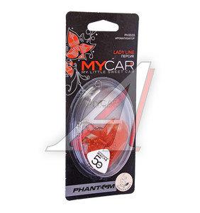 Ароматизатор подвесной гелевый (персик) фигура Сердце Леди Лайн PHANTOM PH3533 \Леди Лайн Сердце, PH3533,