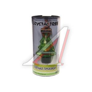 Ароматизатор подвесной жидкостный (мятная прохлада) 5мл Crystal tree FKVJP HCT-166