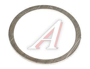 Шайба 32.0х40.0х1.5 алюминиевая (плоская) ЦИТ ША 32.0х40.0-1.5-П, Ц901,