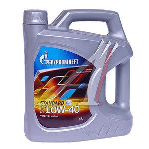 Масло моторное Standart SF/CC мин.3.50кг/4л GAZPROMNEFT GAZPROMNEFT SAE10W40, 2389901326