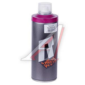 Краска для граффити пурпур 520мл RUSH ART RUSH ART RUA-4006, RUA-4006,