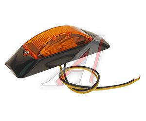 Фонарь габаритный светодиодный желтый АВТОТОРГ АТ-1510/LEDж, АТ-1510, LEDж
