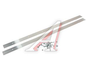 Крепление брызговика 660х30мм (комплект 2шт.) АВТОТОРГ АТ-7940