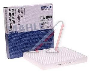 Фильтр воздушный салона CHRYSLER Sebring (JR) MAHLE LA569, 05058693AA