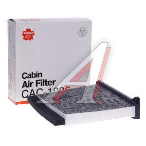 Фильтр воздушный салона MITSUBISHI Lancer угольный SAKURA CAC1006, LAK485