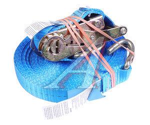 Стяжка крепления груза 1т 10м-25мм (полиэстр) DOZURR 1000 0018, DOZURR 1000