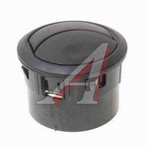 Сопло ВАЗ-2190 панели приборов правое 2190-8104040, 21900810404000, 21900-8104040-00