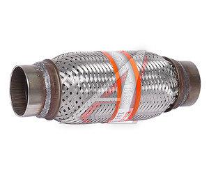 Гофра глушителя 51х200 в 3-ой оплетке BOSAL 265-319