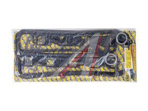 Прокладка двигателя ГАЗ-53 полный комплект (15шт.) резинопробка ПАК-АВТО 66-100*РК, 66-1002064, 66-1002064-02