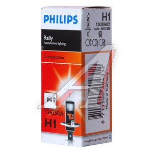 Лампа 12V H1 85W P14.5s Rally PHILIPS 12425C1, P-12425