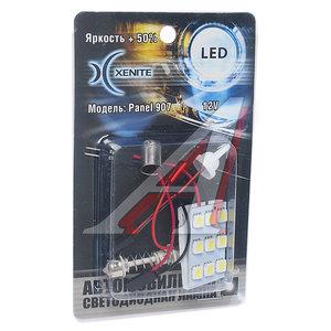 Лампа светодиодная 12V W5W 2W белая XENITE Panel 907, 1009118, А12-5-2