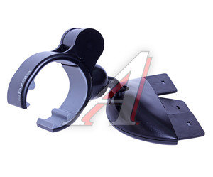 Держатель телефона в CD-слот до 152мм черный PPYPLE Ppyple CD-Clip5 black, 63245