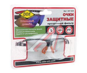 Очки защитные прозрачные DDE 647-628