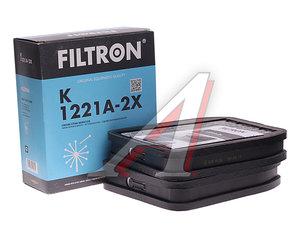 Фильтр воздушный салона MERCEDES угольный (2шт.) FILTRON K1221A-2X, LKK165/S