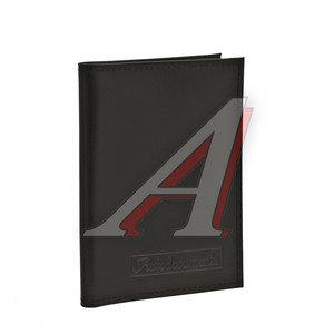Бумажник водителя BLACK натуральная кожа (в коробке) АВТОСТОП БВЛ1Л
