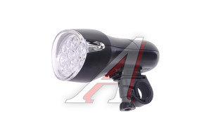 Фонарь передний 9 светодиодов 4 режима черный JY-154А *LU009790*, 560029