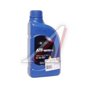 Масло трансмиссионное ATF RED-1 04500-00140 для АКПП 1л HYUNDAI 04500-00140, HYUNDAI ATF