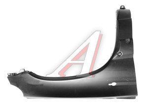 Крыло ВАЗ-2123 переднее правое в сборе АвтоВАЗ 2123-8403010-00, 21230840301000, 2123-8403010