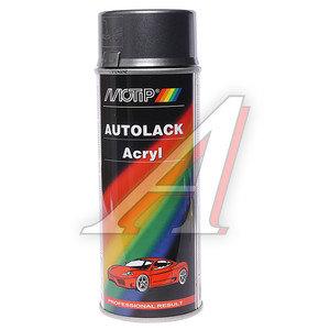 Краска компакт-система аэрозоль 400мл MOTIP MOTIP 51085, 51085