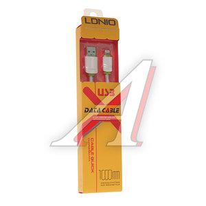 Кабель iPhone (5-) 1м белый силиконовый плоский LDNIO LS-061W, LDNIO LS06