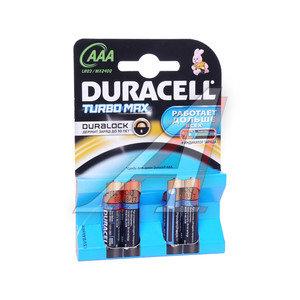 Батарейка AAA LR03 1.5V Alkaline Turbo блистер (4шт.) DURACELL D-LR03T, D-LR03T(4)бл
