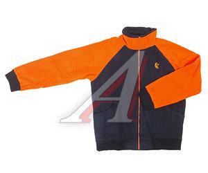 Куртка КАМАЗ флисовая оранжевая (р.52) 555-01020352